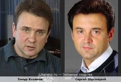 Тимур Кизяков и Сергей Шустицкий