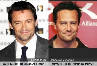 Хью Джекман (Hugh Jackman) и Мэттью Пэрри (Matthew Perry)