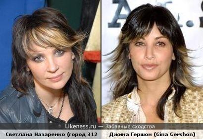 Светлана Назаренко (город 312) и Джина Гершон (Gina Gershon)