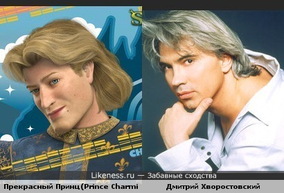 Прекрасный принц Дмитрий Хворостовский...)