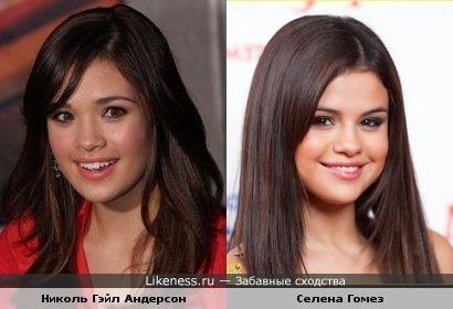 Николь Гэйл Андерсон (Nicole Gale Anderson) и Селена Гомез (Selena Gomez)