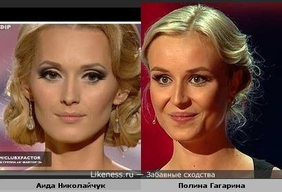 Аида Николайчук и Полина Гагарина