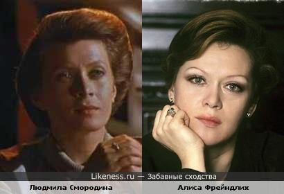 Людмила Смородина чем-то похожа на Алису Фрейндлих
