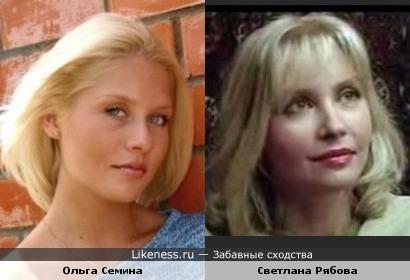 Ольга Семина и Светлана Рябова