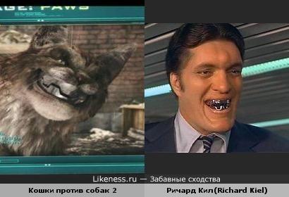 Кошки против собак 2 и Ричард Кил(Richard Kiel)