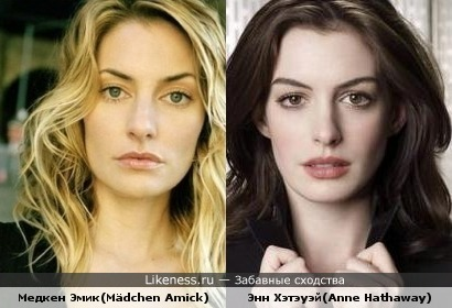 Медкен Эмик(Mädchen Amick) на этом фото похожа на Энн Хэтэуэй(Anne Hathaway)