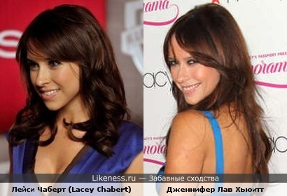 Лейси Чаберт (Lacey Chabert) на этом фото очень сильно похожа на Дженнифер Лав Хьюитт (Jennifer Love Hewitt)