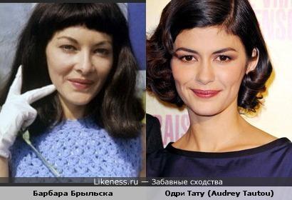 Барбара Брыльска на этом фото безумно похожа на Одри Тату (Audrey Tautou)