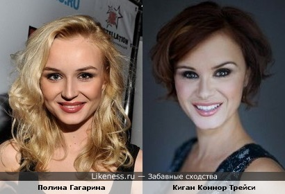Полина Гагарина похожа на Киган Коннор Трейси (Keegan Connor Tracy)