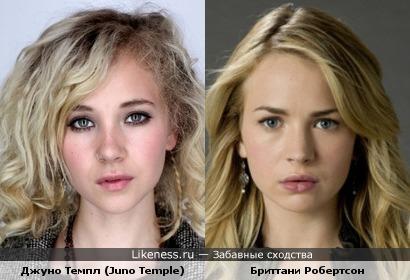 Джуно Темпл (Juno Temple) и Бриттани Робертсон (Brittany Robertson) похожи