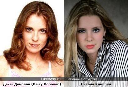 Дэйзи Донован (Daisy Donovan) и Оксана Климова