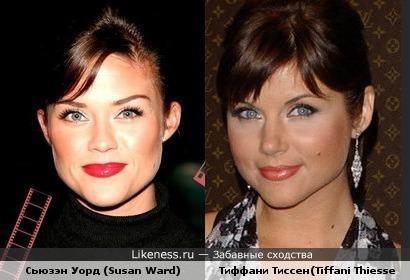 Сьюзэн Уорд (Susan Ward) очень похожа на Тиффани Тиссен(Tiffani Thiessen)
