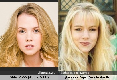 эбби кобб Abbie Cobb очень похожа на дженни гарт Jennie Garth
