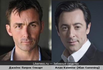 Джеймс Патрик Стюарт (James Patrick Stuart) и Алан Камминг (Alan Cumming) очень похожи