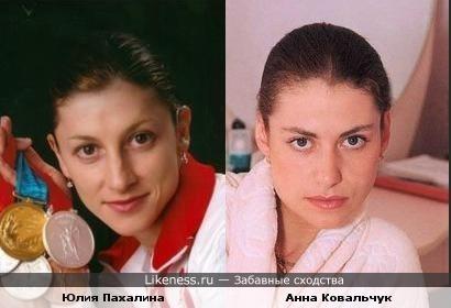 Юлия Пахалина на этом фото очень похожа на Анну Ковальчук