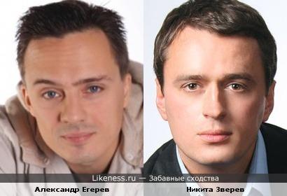 Александр Егерев и Никита Зверев