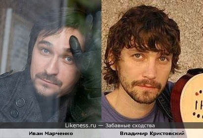 Иван Марченко и Владимир Кристовский
