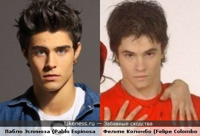 Пабло Эспиноза (Pablo Espinosa) и Фелипе Коломбо (Felipe Colombo) похожи
