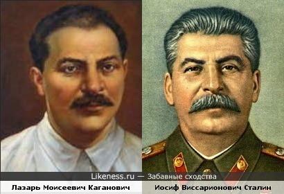 Лазарь Моисеевич Каганович и Иосиф Виссарионович Сталин