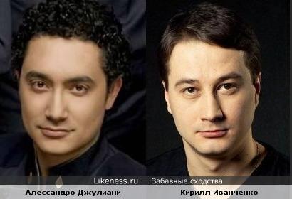 Алессандро Джулиани (Alessandro Juliani) и Кирилл Иванченко
