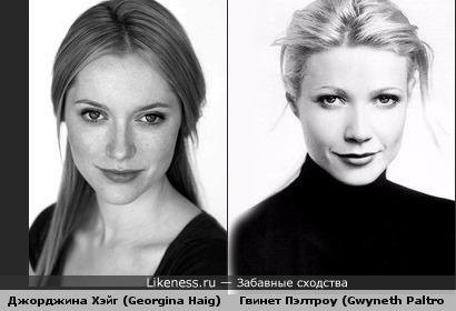 Джорджина Хэйг (Georgina Haig) и Гвинет Пэлтроу (Gwyneth Paltrow)