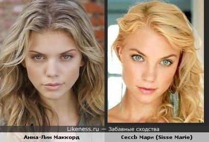 Анна-Лин Маккорд (AnnaLynne McCord) и Сесси Мари (Sisse Marie) датская модель и певица.