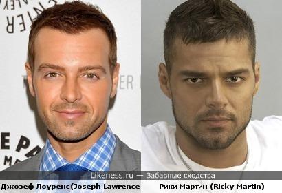 Джозеф Лоуренс (Joseph Lawrence) и Рики Мартин (Ricky Martin) похожи
