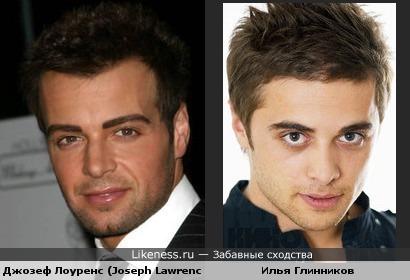 Джозеф Лоуренс (Joseph Lawrence) и Илья Глинников