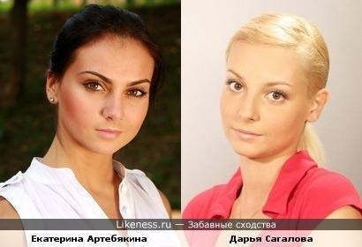 Екатерина Артебякина и Дарья Сагалова очень похожи