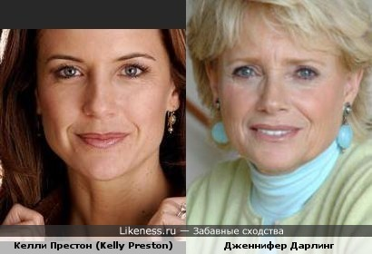 Келли Престон (Kelly Preston) и Дженнифер Дарлинг (Jennifer Darling)