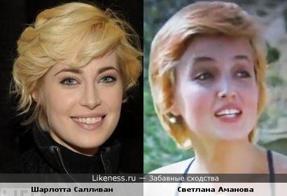 Шарлотта Салливан (Charlotte Sullivan) и Светлана Аманова