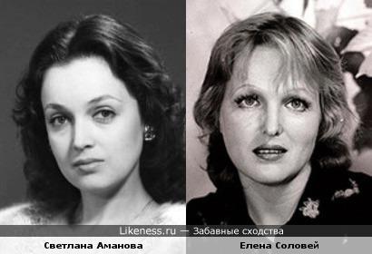 Светлана Аманова и Елена Соловей