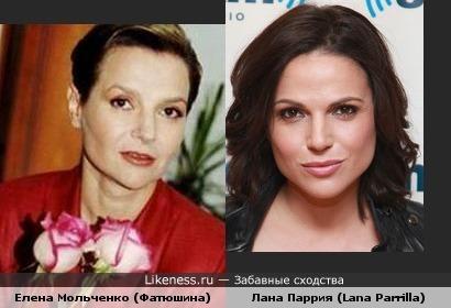 Елена Мольченко (Фатюшина) и Лана Паррия (Lana Parrilla)