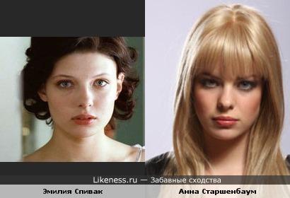 Эмилия Спивак и Анна Старшенбаум