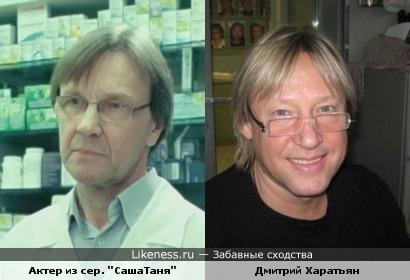 "Актер из сериала ""СашаТаня"" похож на Дмитрия Харатьяна"
