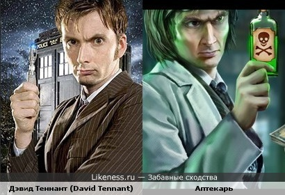 Дэвид Теннант (David Tennant) и персонаж компьютерной игры