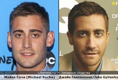 Майкл Соча (Michael Socha) и Джейк Гилленхаал (Jake Gyllenhaal)