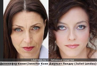 Дженнифер Кениг(Jennifer Koenig) и Джульетт Ландау (Juliet Landau)