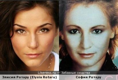 Как думаете, похожи? Элисия Ротару (Elysia Rotaru) и София Ротару