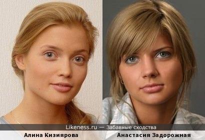 Алина Кизиярова и Анастасия Задорожная