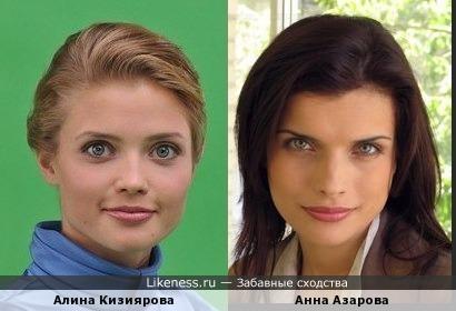 Алина Кизиярова и Анна Азарова