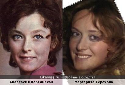 Анастасия Вертинская и Маргарита Терехова