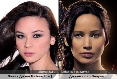 Малез Джоу (Malese Jow) и Дженнифер Лоуренс (Jennifer Lawrence)