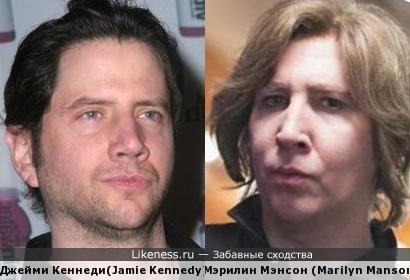 Джейми Кеннеди(Jamie Kennedy) и Мэрилин Мэнсон (Marilyn Manson)