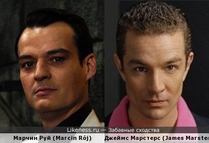 Марчин Руй (Marcin Rój) и Джеймс Марстерс (James Marsters)