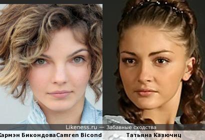 Кармэн Бикондова (Camren Bicondovа) и Татьяна Казючиц