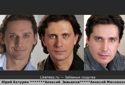 Три богатыря. Юрий Батурин, Алексей Завьялов и Алексей Мясников