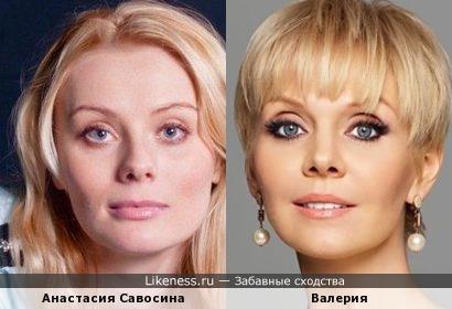 Анастасия Савосина и Валерия