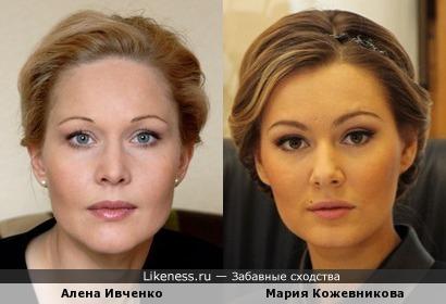 Алена Ивченко и Мария Кожевникова