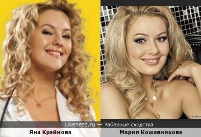 На том фото Яна Крайнова в образе доктора Зайцевй похожа на Марию Кожевникову
